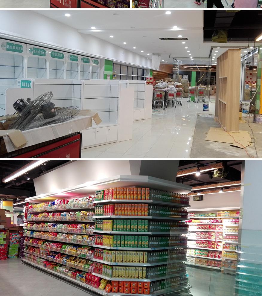 淮海超市_02
